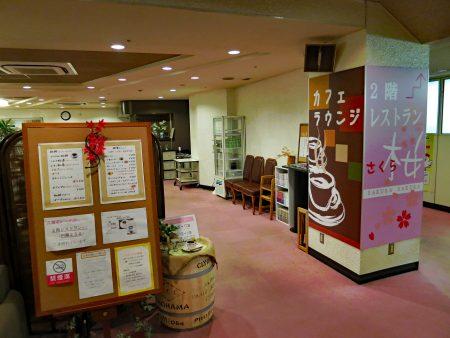 Lounge2-1