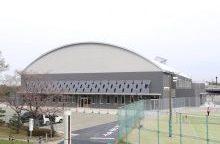 落合公園体育館
